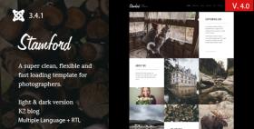 Stamford – Joomla Photography Portfolio & Blog