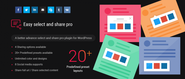 Easy Select and Share Pro WordPress Plugin