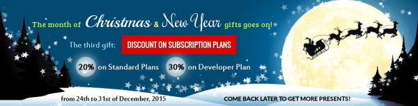 New Year Sale: 20% and 30% discounts on Subscription Plans from OrdaSoft