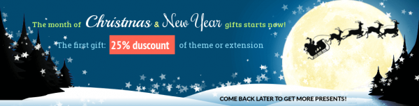 New Year Gifts from OrdaSoft