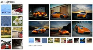 JE LightBox - Free Image Gallery Module for Joomla 2.5 and Joomla 3.0 - Author: JExtensions
